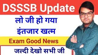 DSSSB Update - Dsssb Good News - Dsssb Exam Update - DSSSB Admit Card Update - KTDT