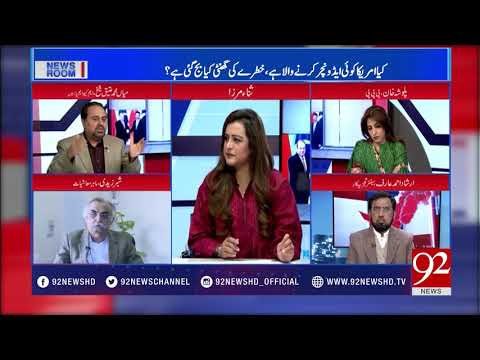 News Room - 02 January 2018- 92NewsHDPlus