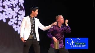YCCPEA gala, Magic Show, 20160301