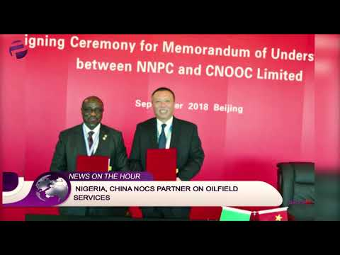 NIGERIA, CHINA NOOC PARTNER ON OILFIELD SERVICES