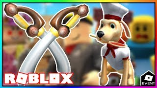 [LEAK] ROBLOX MORE POSSIBLE POWER EVENT PRIZES 2019 | Leaks and Prediction