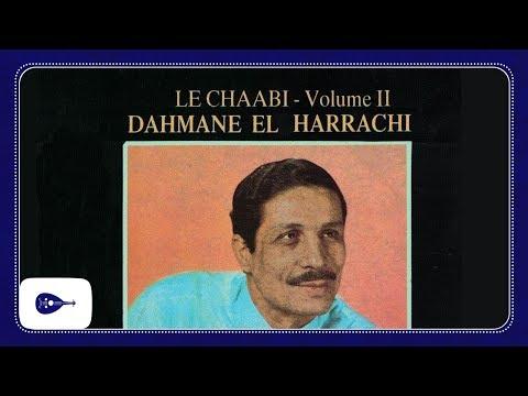 DAHMANE EL HARRACHI YA RAYAH MP3 GRATUIT