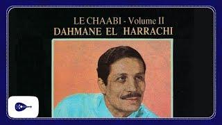 Dahmane El Harrachi - Ya Rayah