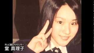 堂アナ・森アナの入社前の秘蔵写真公開!そんな彼女が入社してアナウン...