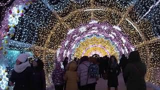 Москва, светящаяся новогодняя арка.