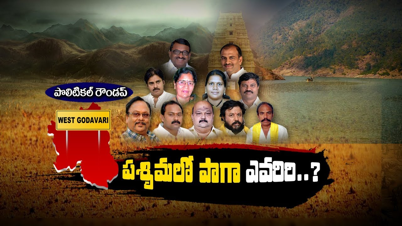 west-godavari-report-shocking-results-survey-repor