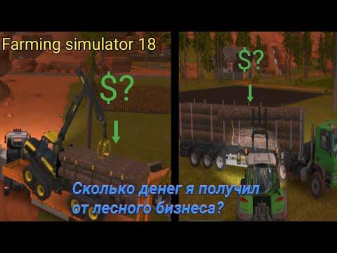 android oyun club fs18