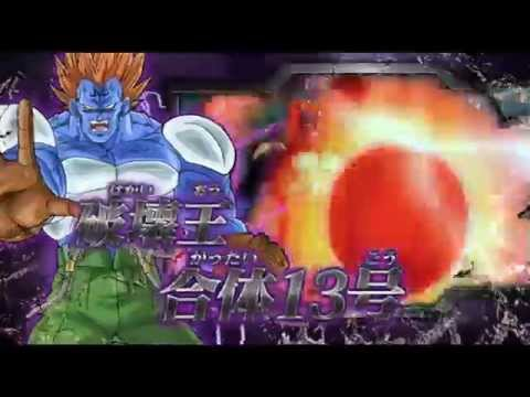 Dragon Ball Heroes JM5