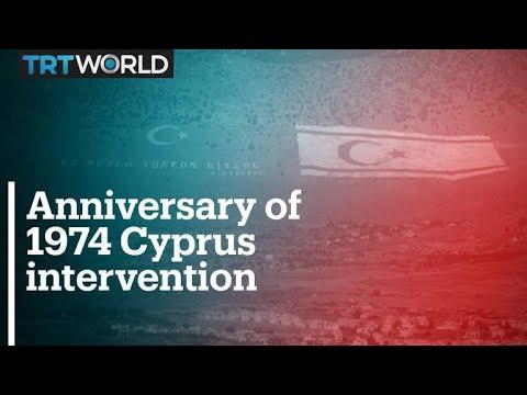 Turkish Cypriots celebrate anniversary of 1974 intervention
