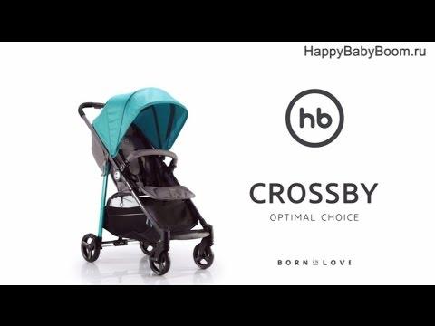 Детская прогулочная коляска  CROSSBY Happy Baby