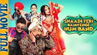 Shaadi Teri Bajayenge Hum Band (2018) HD - Full Movie -  Radha Bhatt - Afreen Alvi - #Indian Comedy