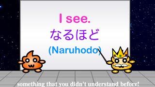 "Quick Japanese Phrases - なるほど (naruhodo) ""I see."""