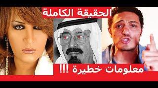 مقتل محمد مرسي  يعيد  فتح  ملف  الفنانة  ذكرى و تطورات خطيرة يكشفها  التحقيق في الجريمة