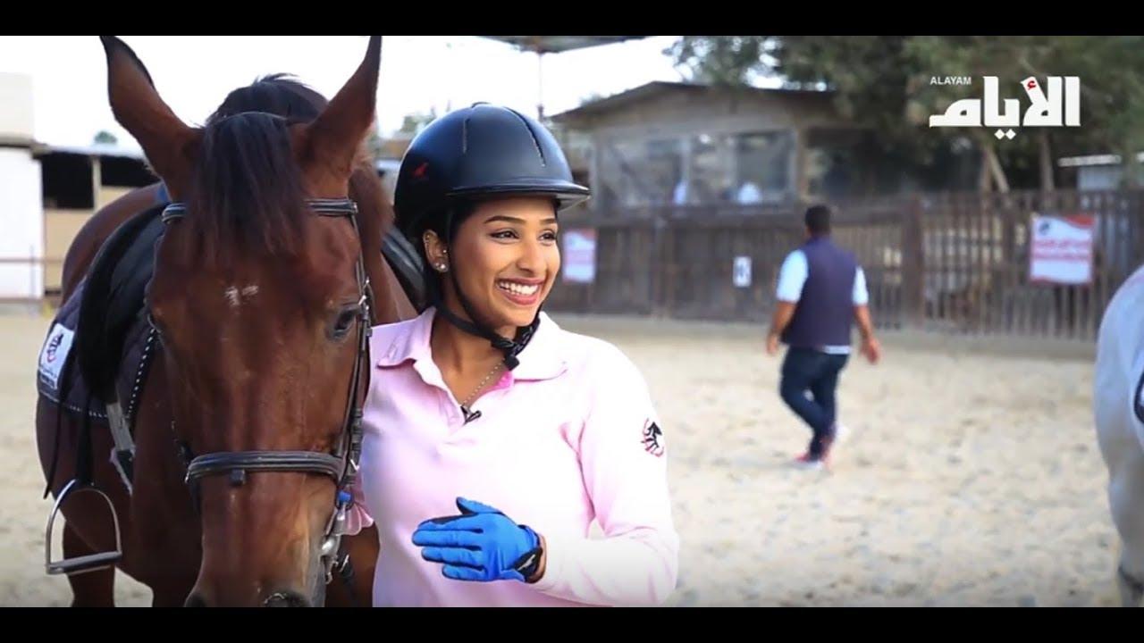 اسطبلات خاصة لتعليم النساء ركوب الخيل Youtube