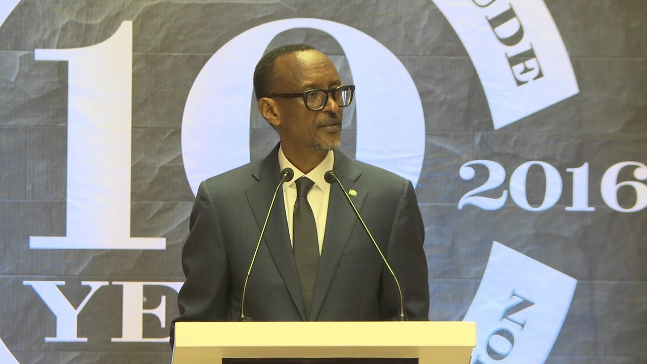 """Résultat de recherche d'images pour """"rwandan new universities, 2016, 2017"""""""