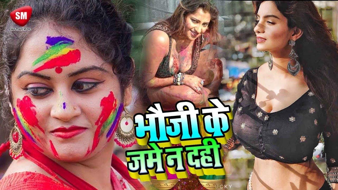 Diomond Stra Guddu Rangila का सबसे रसदार होली #live सांग - भौजी के जमे न दही | Special Holi Song