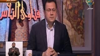 رد مدير الفتوى على فتاة تسأل عن موقف الشبكة عند فسخ الخِطبة..فيديو