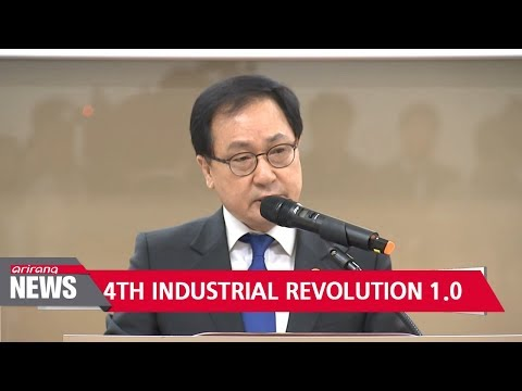 The Korean government unveils 4th industrial revolution roadmap