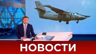 Фото Выпуск новостей в 10:00 от 19.06.2021