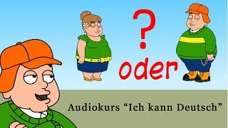 Немецкий язык. 1 урок