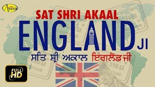 Punjabi Full Movie 2018 - [ ਸਤਿ ਸ਼੍ਰੀ ਅਕਾਲ ਇੰਗਲੈਂਡ ਜੀ - सत श्री अकाल इंग्लैंड जी ] New Punjabi Movie