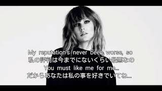 Taylor Swift  ‐Delicate ‐【和訳付き】 Video
