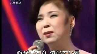 Yashiro Aki - Funa Uta - Thuyền ca ~ vietsub.avi (7 Seeds)