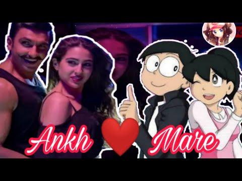Aankh Mare:- Nobita 💖 Shizuka Best Relation 😍😍Must Watch 😘 { MWS•}