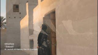 RAK Sessions | Ghaliaa - 3abali  -- عبالي  - غالية