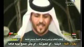 UAE Khaleeji Song Group2-فرقة المقابيل الحربية