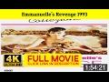 Emmanuelle's Revenge 1993 FuII'-Movi'estream