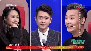 [越战越勇]选手娜佳的精彩表现| CCTV综艺 - YouTube