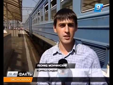 Проект по усовершенствованию работы городских электричек запустили в Краснодаре