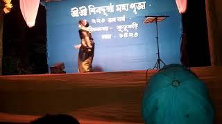 Fagun ar o mohunai..by Swarnali..