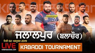 🔴[Live] Jalalpur (Balachaur) Kabaddi Tournament 02 Oct 2019