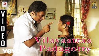 Dhoni - Vilayaattaa Padagotty Video   Ilayaraja   Prakash Raj, Radhika