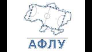 Кубок Регіонів АФЛУ