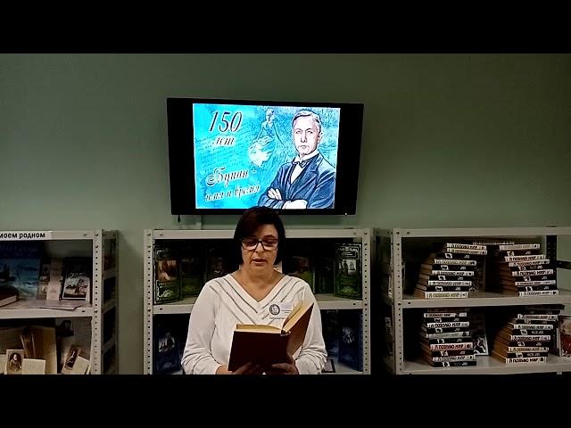 Елена Нуждова читает произведение «Вечер» (Бунин Иван Алексеевич)