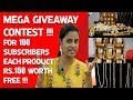 MEGA GIVEAWAY CONTEST !!! For 100 Subscribers Each Product Worth Rs.150 FREE FREE FREE!!!