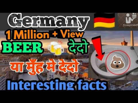 Germany 🇩🇪 (14 साल मै ही seal टूटना आम बात ) || INTERESTING FACTS IN HINDI || INSPIREDYOU