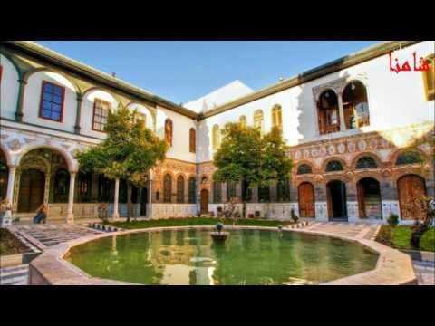 10 مناطق في دمشق يجب عليك زيارتها   Places In Damascus You Have To Visit