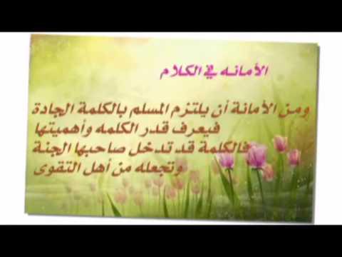 عرض مدرسي الأمانـه 1435 Youtube