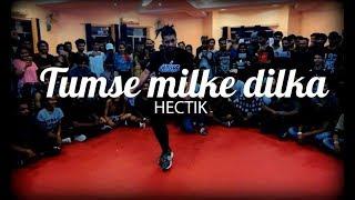 तुमसे मिलके दिलका - Hectik Krump | शहरी नृत्य सप्ताह 5 | पुणे 2017