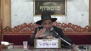 הרב מאיר שמואלי • שאגות על מצבו הדור