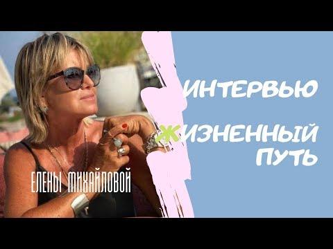 Недвижимость Кипра. Интервью о жизненном пути. Переводчик. Недвижимость. Пафос