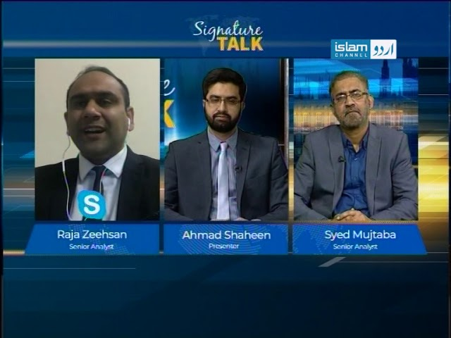 Signature Talk  ||Governance issues in Pakistan !!!||