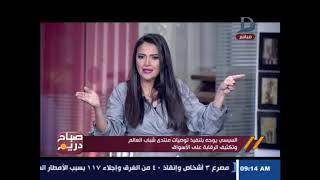 صباح دريم |  مع منة فاروق و نقيب الصحفيين  عبد المحسن سلامة حلقة 14-11-2017