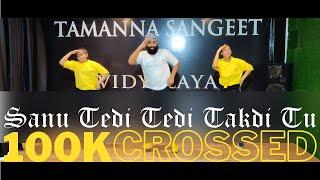 Sanu Tedi Tedi Takdi Tu - Dhol ReMix | Bhangra | Guru Sukhrali | Punjabi Dhol Factory 2020