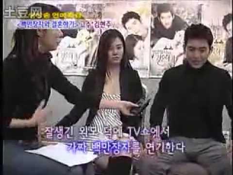 Kim Hyun Joo (김현주) Marrying a Millionaire interview 1