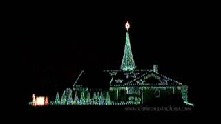 Santa Claus Is Coming to Town - 2008 - Christmas Lights - Chino, California - The Pointer Sisters